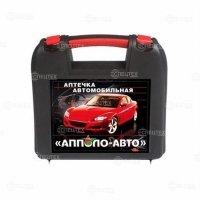 Фото Аптечка первой помощи автомобильная АППОЛО-АВТО (пластиковый чемоданчик)