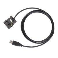 Купить Motorola DDN9957 в