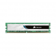 Купить Память DDR3 4Gb 1333MHz, Corsair 4GB 240 DIMM, 9-9-9-24, Unbuffered (CMV4GX3M1A1333C9) в