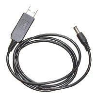 Купить Адаптер Combat USB-5525 в