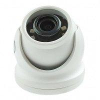 Купить Купольная гибридная видеокамера  LL-HD1080-MD2.8 в