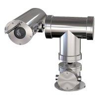 Купить Взрывозащищенная ip камера AXIS XP40-Q1765 в