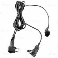 Купить Motorola HMN9036 в