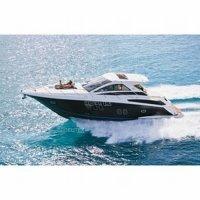 Купить Автопилот для судна GHP 10V в