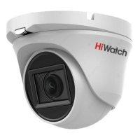 Купить Купольная видеокамера HiWatch DS-T203A (2.8 mm) в