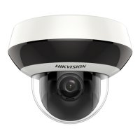 Купить Поворотная IP-камера Hikvision DS-2DE2A204IW-DE3 в