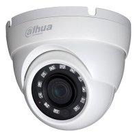 Купить Аналоговая видеокамера Dahua DH-HAC-HDW1220MP-0280B в
