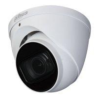 Купить DH-HAC-HDW1230TLP-A-0280B в