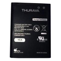 Купить Аккумуляторная батарея для Thuraya SatSleeve hotspot/+ в