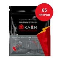 Купить Автономная установка пожаротушения УМП АСТ КЛЕН-65 в