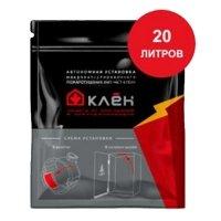 Купить Автономная установка пожаротушения УМП АСТ КЛЕН-20 в