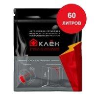 Купить Автономная установка пожаротушения УМП АСТ КЛЕН-60 в