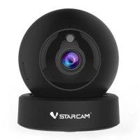 Купить Беспроводная IP-камера VStarcam G8843WIP в
