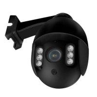 Купить Беспроводная IP-камера VStarcam C8831WIP-x4 в
