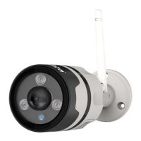 Купить Уличная IP-камера VStarcam С8863WIP в