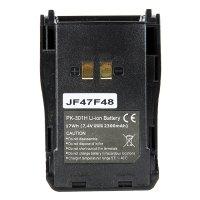 Купить Аккумуляторная батарея Аргут РК-301Н Li-ion 2300 мА·ч в
