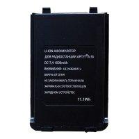 Купить Аккумуляторная батарея Аргут А-36 Li-ion 1500 мА·ч в