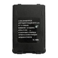 Купить Аккумуляторная батарея Аргут А-41 Li-ion 1500 мА·ч в