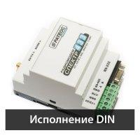 Купить Радиомодем СПЕКТР-433 DIN в