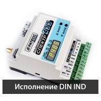 Купить Радиомодем СПЕКТР-433 DIN IND в