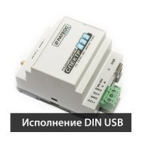 Купить Радиомодем СПЕКТР-433 DIN USB в