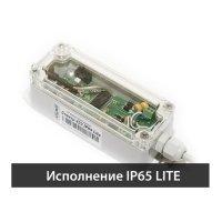 Купить Радиомодем СПЕКТР-433 IP65 Lite в
