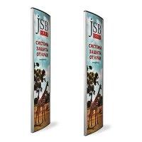 Купить Противокражная система JSB Fortus Classic в
