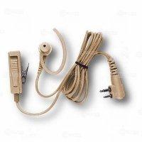 Купить Motorola HMN9754 в