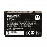 Купить Motorola HKNN4013 в