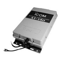 Купить Icom AT-140 в