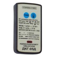 Купить Индивидуальный дозиметр гамма-излучения ДКГ-05Д в