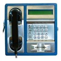 Купить Спутниковый таксофон Thuraya Payphone в