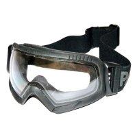 Купить Противоосколочные очки REPEL в