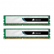 Купить Память DDR3 4096Mb 1333MHz Corsair (CMV4GX3M2A1333C9) DIMM RTL 2x240 DIMM, unbuffered в