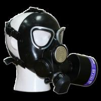 Купить Противогаз гражданский ГП-7Б с коробкой ГП-7кб в
