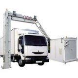 Системы досмотра грузов и транспорта