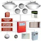 Монтаж и проектирование систем пожаротушения