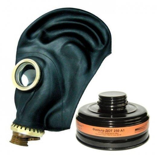 Фото Противогаз фильтрующий ПФМГ-96 с фильтром ДОТ 250 (м.А1) 1 маска ШМ