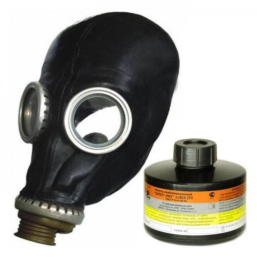 Фото Промышленный противогаз ППФ-95 (м.А2В2Е2Р3) с 1 маской ШМП