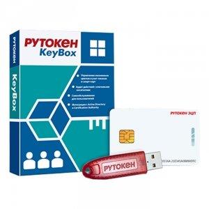 Фото Система Рутокен KeyBox