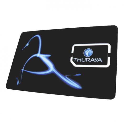 Фото Thuraya Access Plan