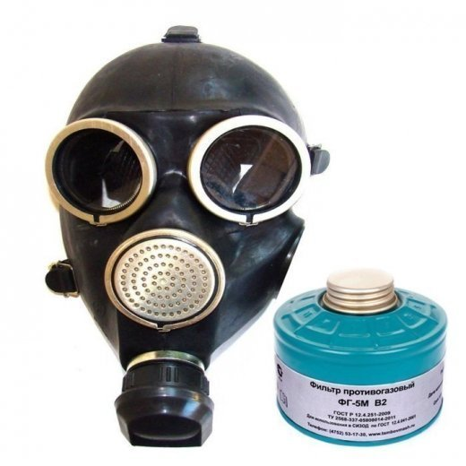Фото Противогаз ППФ-5М с фильтром ФГ-5М марки B2 маска ШМ-2012