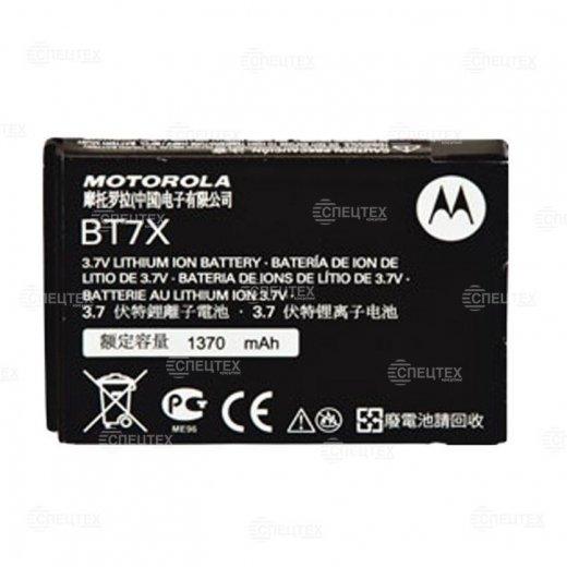 Фото Motorola PMNN4425