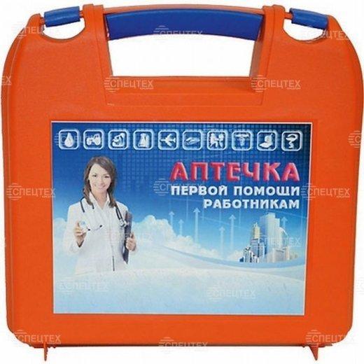 Фото Аптечка первой помощи работникам (в оранжевом пластиковом чемоданчике) по приказу №169н от 05 марта 2011г.