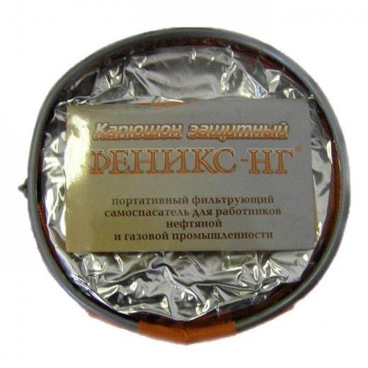 """Фото Капюшон защитный """"Феникс-НГ"""" (нефтяник-газовик)"""
