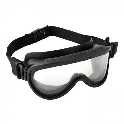 Фото Защитные очки АТАС 510-Т