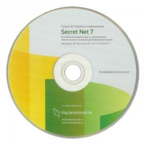 Фото Програмное обеспечение Secret Net 7