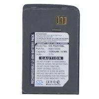 Фото Аккумуляторная батарея повышенной емкости для Thuraya 2510, 2520 Li-Ion