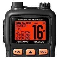 Морская радиостанция STANDARD HORIZON HX-850S