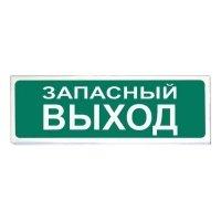 Фото Оповещатель Сибирский арсенал Призма-102 вар. 03